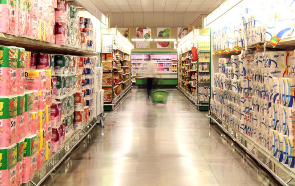 un-supermercado-dani